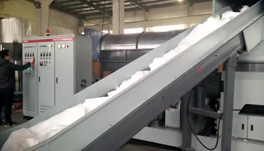 PP Woven Plastic Recycling Machine 16656