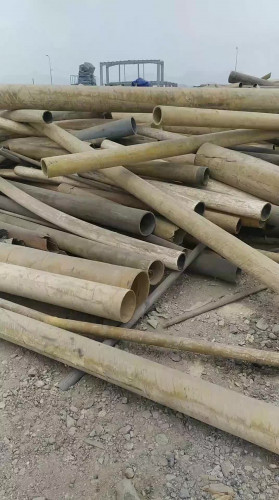 (sold)20mt PVC pipe scrap available  21595