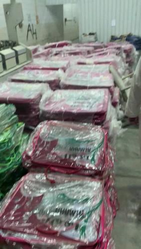 PVC Blanket cover 21873