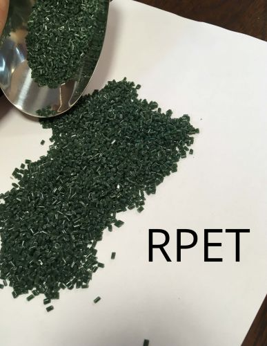 recycled PET pellets 16437
