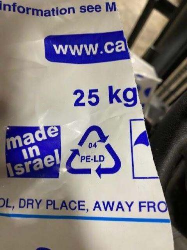 LDPE bales, bags 23429