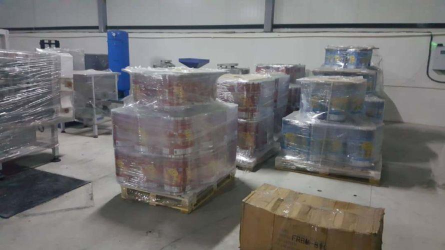 PP unpacked rolls 23495