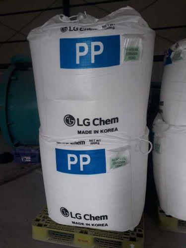 sale, made in Korea melt blown grade PP prime resin  19650